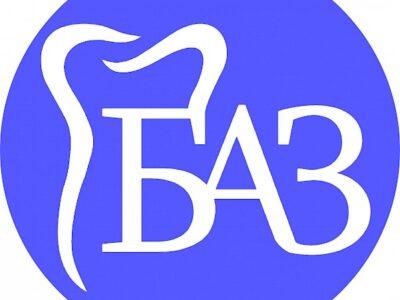 Election of a managing board of the regional Bulgarian Dental Technicians Association